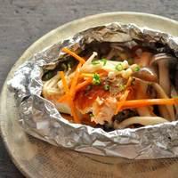 野菜も、魚も、お肉も・・・〈ホイル焼き〉でふっくら、ジューシーにいただきましょ♪
