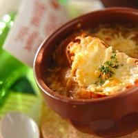 """""""あめ色玉ねぎ""""が味の決め手! オニオングラタンスープを冬の定番に♪"""