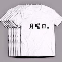 """思わず二度見!? """"おもしろ"""" Tシャツ特集!"""