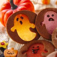 ハッピーハロウィン♪「小分け」にできる!かわいいお菓子とパンのレシピ集めました