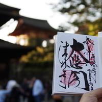 京都の御朱印巡り。清水寺のお堂をまわって参拝しませんか?