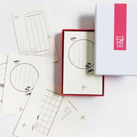 つい手に取りたくなる、控えめデザインが愛らしい。『裏具ハッチ』の文具