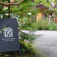 旅する珈琲好きに*自家焙煎のおいしい1杯と出会える店 @上田・小諸・軽井沢篇