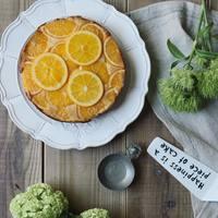 果物ぎっしり!簡単なのに華やかな「アップサイドダウンケーキ」に挑戦してみない?