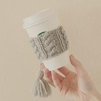 いつものカップをちょっぴりおめかし♪保温カバー「コーヒーコージー」の作り方