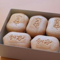 【保存版】銀座に「手土産」を買いに。洋菓子も和菓子もそろう困った時に頼れる名品リスト