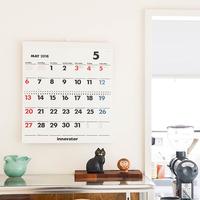 2017年もあとわずか・・・。もう準備した?「カレンダー2018」コレクション