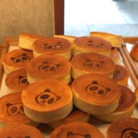 可愛くておいしい♪お土産にもおすすめ上野で『パンダグルメ』が楽しめるお店8選