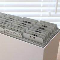 学校のプリントに取扱説明書、DM など。たまる一方の「紙もの」収納どうしてる?