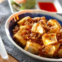 「中華調味料」にもっと親しんで、料理のレパートリーを増やしませんか?