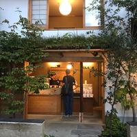 のんびり《京都》散歩で本格的な一杯を。和の趣を感じるおすすめ「コーヒースタンド」