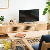 すっきり見せて、お部屋広々。リビングの印象を決める!お洒落で機能的な「TV ボード」