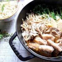 寒い冬はお鍋であたたまろう。アレンジが簡単な《和・洋・中 》の「鍋料理レシピ」集