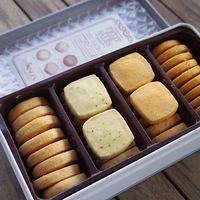 手土産にも♪ おつまみにもなる、甘くないお菓子【プティ・サレ】が人気