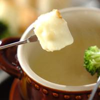 チーズ×○○。組み合わせが楽しくて美味しい!【チーズフォンデュ】のレシピ