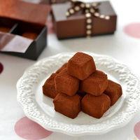 バレンタインはとっておきの手作りチョコスイーツで「大好き」や「ありがとう」を伝えよう♪