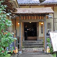 【都内】特別な日に訪れたい。古きよき《日本料理》の姿を今に伝える名店 4選