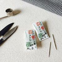 お裁縫好きの方へ。京都の伝統工芸「みすや針」*お土産にも素敵*