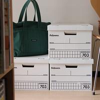 スタイリッシュ&タフさが魅力の『バンカーズボックス』と、ボックスを使った収納術