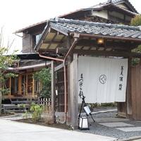 まだまだ魅力がいっぱい!【鎌倉】にある美味しいお蕎麦屋さん5選