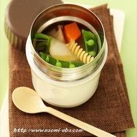 ほっこりあったか、広がるお弁当バリエ♪【おすすめスープジャー】&レシピ