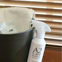 常備しておきましょ。除菌・消臭【A2Care(エーツーケア)】とおうちケアスプレー6選