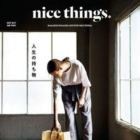 遊びがてらいらっしゃい。雑誌『nice things.』が手がける空間が1/28にOPEN!