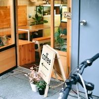 """いま、一番行きたい街。世田谷線界隈の素敵な""""小商いのお店""""あつめました。"""