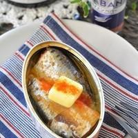 手軽にDHA・EPAを摂ろう!魚の缶詰【ツナ/サバ/オイルサーディン缶】で作る楽うまレシピ集