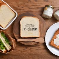「地域を食べる」をデザインする。新潟生まれの『FARM8』って?