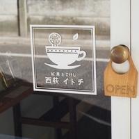 """""""東京散歩""""で香り高い一杯を。心がゆるむティータイムが楽しめる「紅茶専門店」6選"""