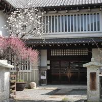 「民藝って何?」のあなたも。日本各地の民藝館を訪ねてみませんか【関東・東北・中部編】