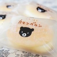 有名洋菓子から銘菓まで。【熊本】市内で買えるとっておきの「スイーツ土産」15選