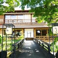 【保存版】京都旅で訪れたい「リノベ町家」特集♪ 厳選のカフェ・ショコラトリー・お宿10