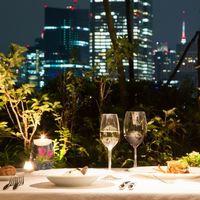 たまにはいいよね。大切な人と大人の時間を過ごしに行きたいレストラン@東京