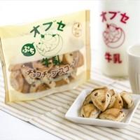 パッケージに一目惚れ。信州のお土産に、可愛くて美味しい【オブセ牛乳】はいかが?