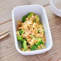 あともう一皿って時に。お弁当にも◎「ゆで野菜」にプラスワンテク簡単レシピ