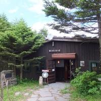 大自然の中でリフレッシュ。絶景にたたずむ「山の喫茶店」へようこそ