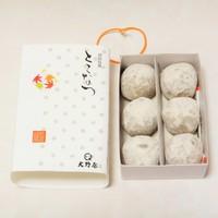 甘いもの消費量ダントツ!かわいい和菓子をめぐる旅【富山のお土産編】