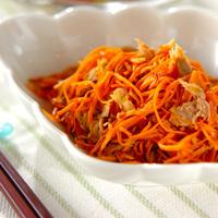 ほっと優しい島の味。にんじんしりしり・ゴーヤチャンプルーetc「沖縄料理」の人気レシピ
