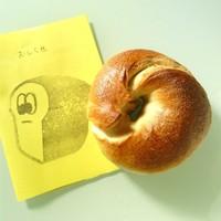 もちもち食感がたまらない◎【東京都内】ベーグルのおいしいお店