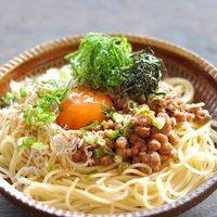 簡単!アレンジ豊富の「納豆パスタ」。定番から さっぱり派・こってり派まで《人気のレシピ集》