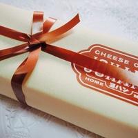 【東京の老舗のお菓子】を持って帰ろう。レトロな風情漂う「帰省みやげ」6選