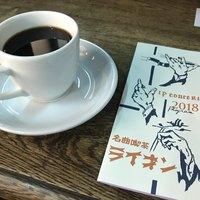 制約があるから落ち着く。『音楽鑑賞・読書』に特化した喫茶店/カフェ6選@都内