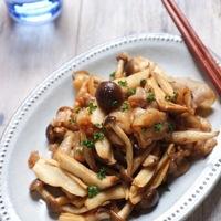 旬の【きのこ】をたくさん食べたい!秋を感じる「しめじ」「まいたけ」美味しいレシピ