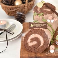 ほっこり切り株風♪フランスのクリスマスケーキ「ブッシュドノエル」の作り方レシピ