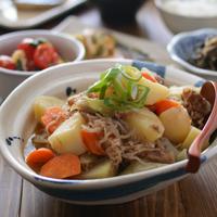 ほっとする家庭料理の定番「肉じゃが」基本の作り方&栄養バランス◎の献立レシピ集