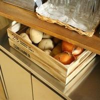 根菜は『ベジタブルストッカー』で常温保存。きれいに収納しておしゃれな野菜生活を♪