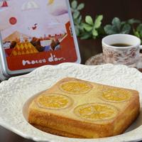 【長崎】カステラから新定番お菓子、雑貨まで♪おしゃれ&レトロな「お土産」案内