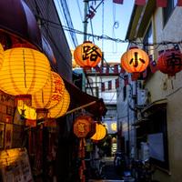 台湾まんぷくツアーガイド ~ 食べるべきモノ「都市別総図鑑」